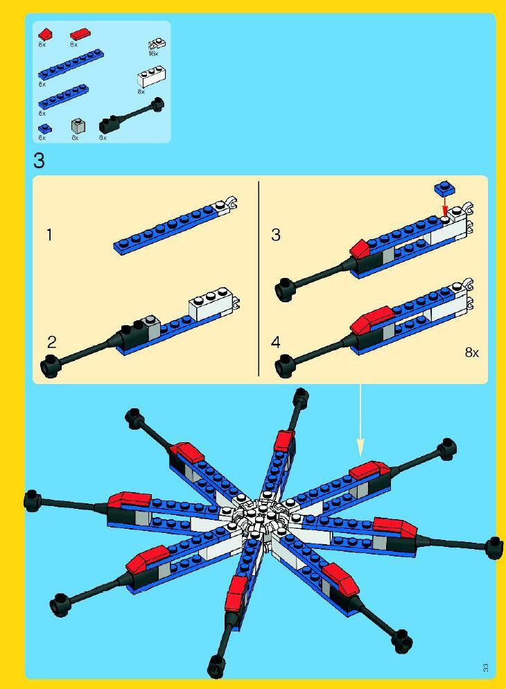 Lego Ferris Wheel  Building Instructions