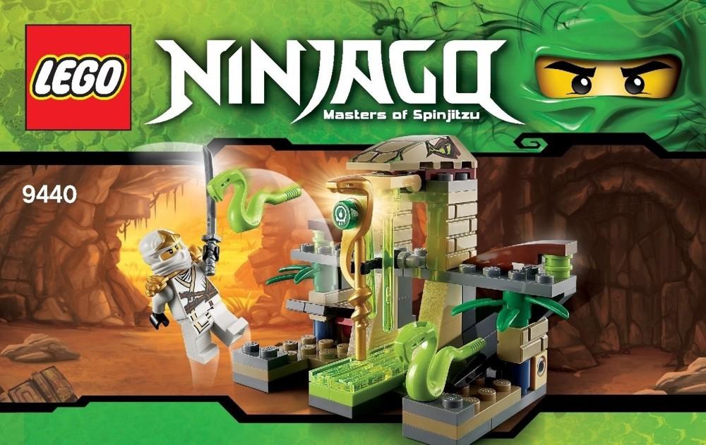 Серия лего ниндзя го (lego