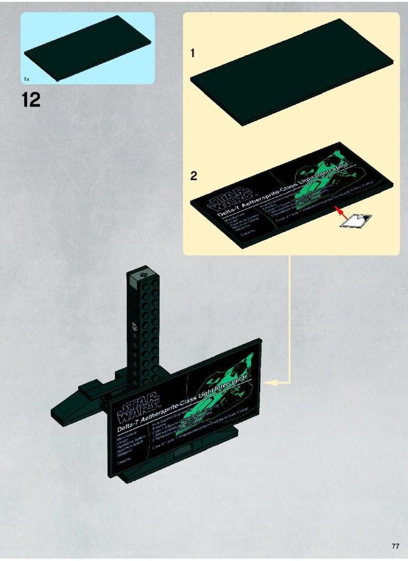 lego star wars obi wan starfighter instructions